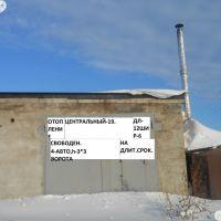 Капитальный гараж,  ул. Завертяева-фото13