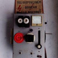 Капитальный гараж,  ул. Труда, 72-фото3