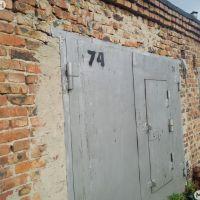 Капитальный гараж,  ул. 5-я Заречная-фото1