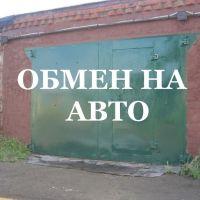Капитальный гараж,  ул. Романенко, 16в-фото6