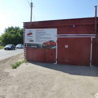 Капитальный гараж,  1 разъезд , 1а-фото1