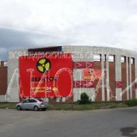 Капитальный гараж,  ул. Ипподромная-фото4