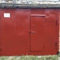 Капитальный гараж,  ул. Калинина, 13-фото1