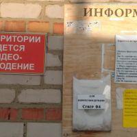Капитальный гараж,  ул. 70-летия СибАДИ, 1-фото10