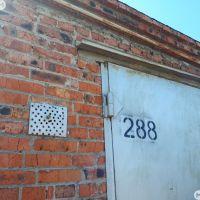 Капитальный гараж,  ул. Комбинатская-фото11