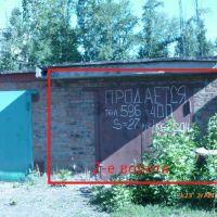 Капитальный гараж,  ул. 75 Гвардейской бригады-фото7