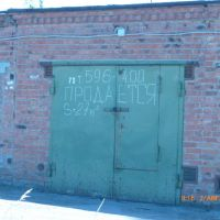 Капитальный гараж,  ул. 75 Гвардейской бригады-фото3