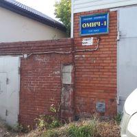 Капитальный гараж,  ул. Красный Путь-фото3
