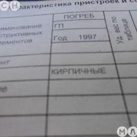 Капитальный гараж,  ул. Лизы Чайкиной, 10/1-фото5