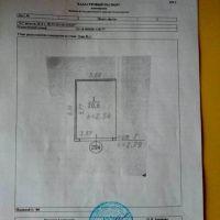 Капитальный гараж,  ул. 3-я Молодежная, 81/2-фото1