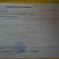 Капитальный гараж,  ул. 3-я Молодежная, 81/2-фото2