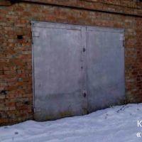 Капитальный гараж,  22 Апреля-фото2