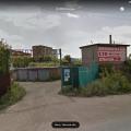 Капитальный гараж,  ул. Красной Звезды 1-я