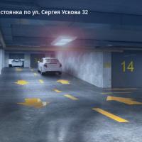 Капитальный гараж,  ул. Сергея Ускова, 32-фото3