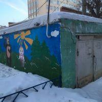 Капитальный гараж,  ул. Чапаева, 81-фото1