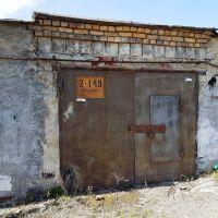 Капитальный гараж,  тер. ГСК 3 Свердловский тракт, 7а-фото1