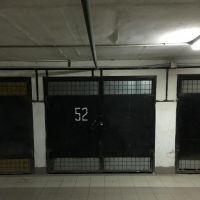 Капитальный гараж, г. Красногорск, ул. Жуковского, 17-фото2