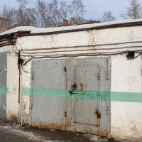Капитальный гараж,  пр-кт. Мира, 6А-фото1