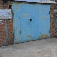 Капитальный гараж,  ул. Пархоменко-фото2