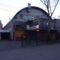 Капитальный гараж,  ул. 5 Армии, 12-фото3