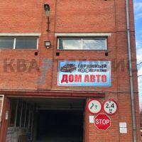 Капитальный гараж,  ул. Крупской, 25к2-фото5