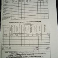 Капитальный гараж,  ул. 2-я Барнаульская, 55-фото18