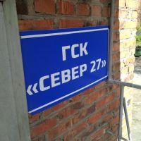 Капитальный гараж,  ул. 19 Партсъезда, 35-фото4