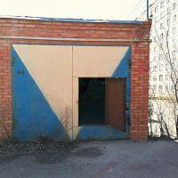 Капитальный гараж,  ул. Средняя, 10-фото2