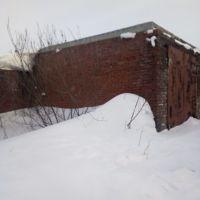Капитальный гараж,  тер. ГСК Север-67А (САО)-фото2