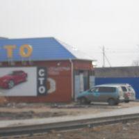 Капитальный гараж,  ул. Калинина, 15-фото2
