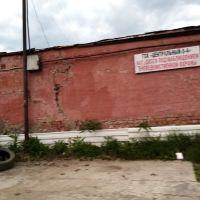 Капитальный гараж,  ул. 21-я Амурская, 30-фото24