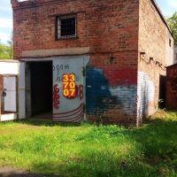 Капитальный гараж,  ул. Завертяева, 4-фото4