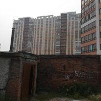 Капитальный гараж,  ул. Красный Путь, 139-фото5
