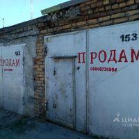 Капитальный гараж,  пр-кт. Мира, 157-фото1