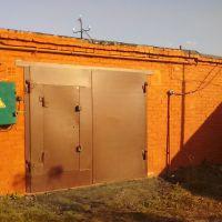 Капитальный гараж,  ул. Красный Пахарь-фото1