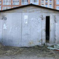 Металлический гараж,  ул. Харьковская, 23-фото2