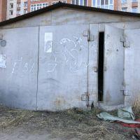 Металлический гараж,  ул. Харьковская, 23-фото1