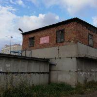 Капитальный гараж,  ул. Иркутская, 93-фото6