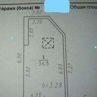 Капитальный гараж,  ул. Комбинатская-фото1