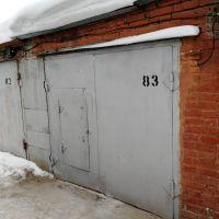 Капитальный гараж,  ул. Коммунальная, 2-фото7
