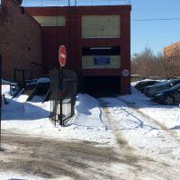 Капитальный гараж,  ул. Куйбышева, 30-фото2