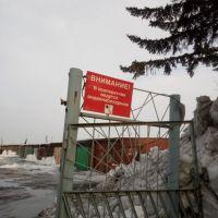 Капитальный гараж,  ул. 3-я Молодежная, 77к1-фото21
