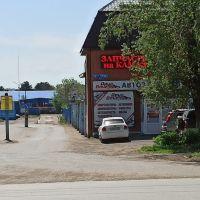 Капитальный гараж,  пр-кт. Мира, 177А-фото4
