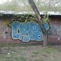 Капитальный гараж,  пр-кт. Карла Маркса, 22А-фото7