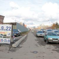 Капитальный гараж,  ул. Октябрьская-фото5