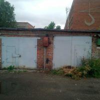 Капитальный гараж,  ул. Блюхера, 22Б-фото1