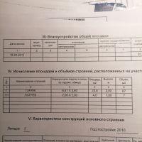 Капитальный гараж,  ул. Петра Осминина, 34-фото8