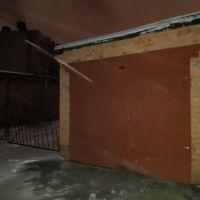 Капитальный гараж,  ул. Голика, 2А-фото1