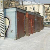 Капитальный гараж,  ул. Ленина, 33-фото8
