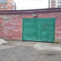 Капитальный гараж,  проезд. Тимуровский, 5-фото1